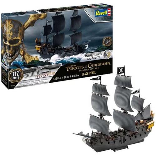 Modellino Perla Nera Pirati dei Caraibi scala 1 a 50