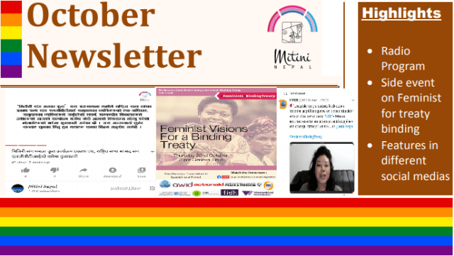 October Newsletter from Mitini Nepal 2020- LGBTQ Organization Nepal- update on radio program, internation feminist treaty for binding nations to standards, features in different social medias