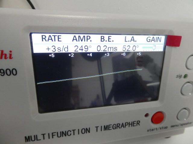 P1070257