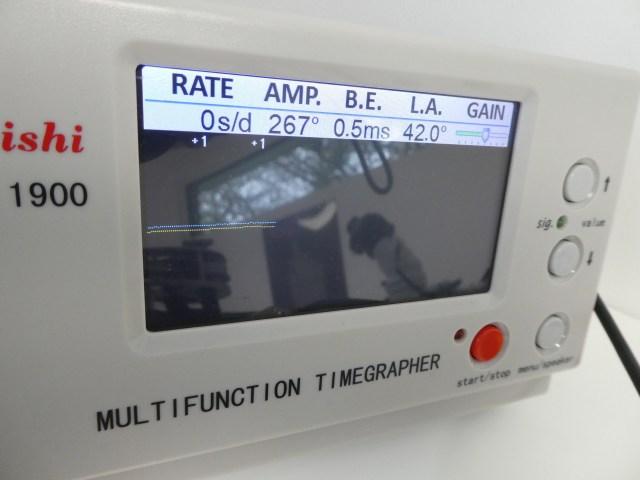 P1080023