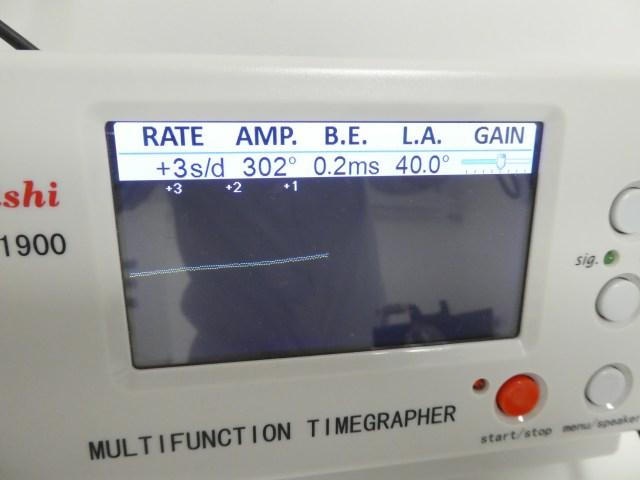P1120504
