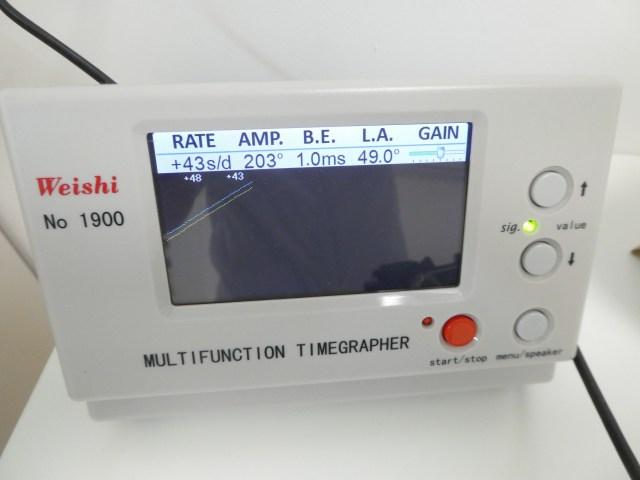 P1120483