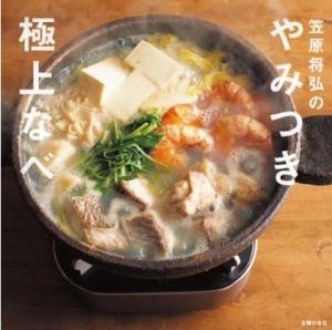 yamituki