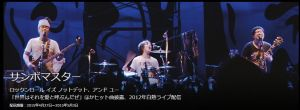 20150427musiclive02