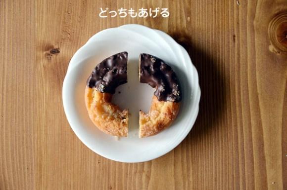 donutssomething03b
