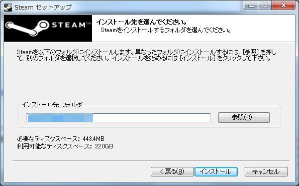 steam009