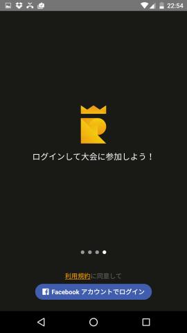 Screenshot_20160228-225442