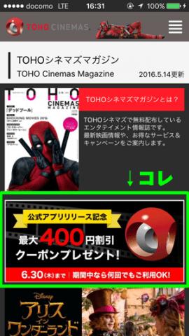 cine02-04