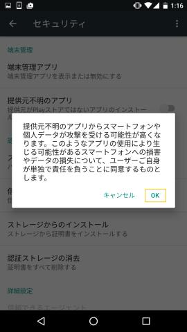 Screenshot_20160724-011646a