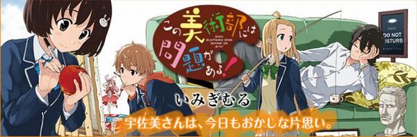 manga20160702_09