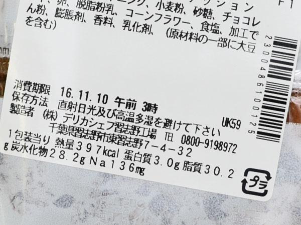 2016103089_seven