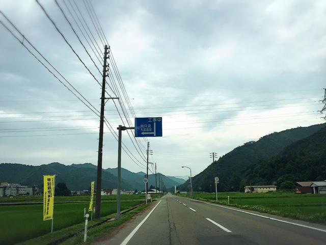 魚沼市吉田