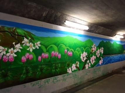 地下道の壁画