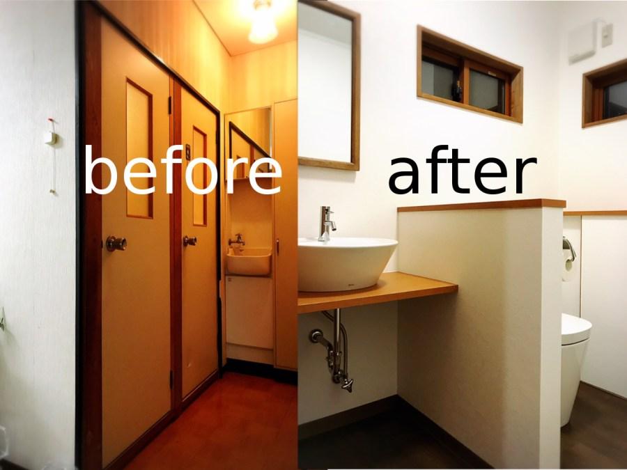 トイレのリフォームで快適空間!