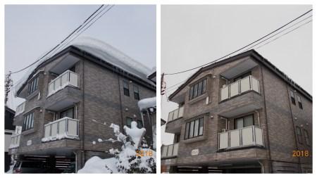 魚沼市内のアパート屋根雪を除雪しました!