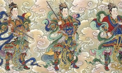 Xuan Nu