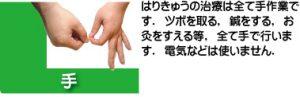 kigu_te