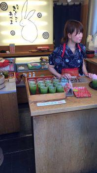 Ice green tea shop on Nakemisa Street