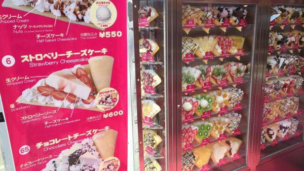 Crepe shop in Takeshita Dori area