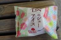 Cherry Blossom Ice Cream Puff