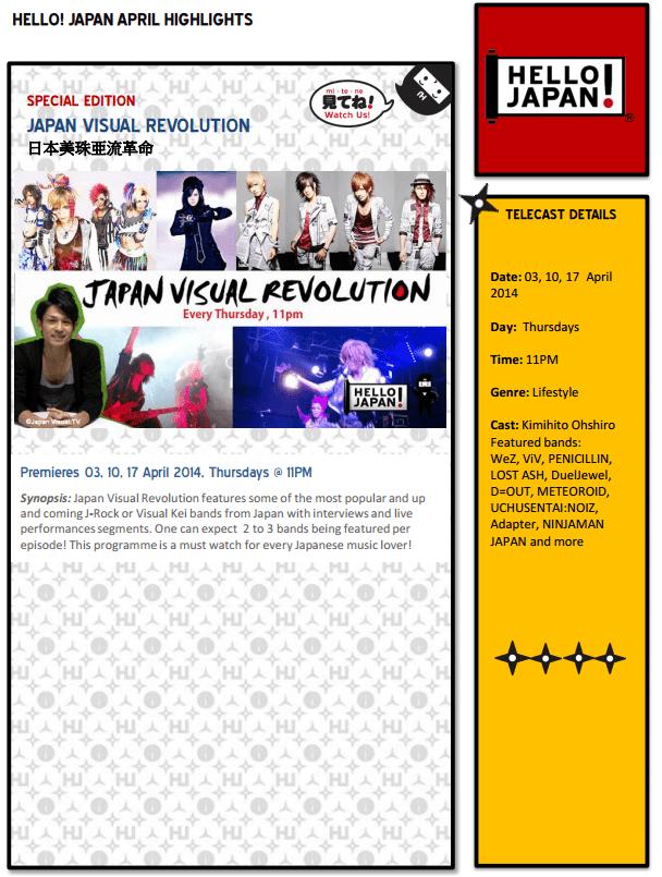 Hello! Japan 24 Hour TV Channel in Singapore @ Starhub Channel 149