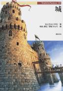 castle_shinkigensha