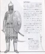 osmanwarrior
