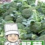 得する人損する人 8/23①激安スーパーでの野菜の見極め目利きポイントはココ!