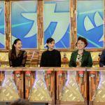スカッとジャパン 出演者一覧!公式発表以外のキャスト出演者を大調査!【9月3日 フジテレビ】