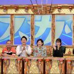 スカッとジャパン出演者一覧!公式発表以外のキャスト出演者を大調査!【10月22日 フジテレビ】