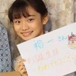 エール12才の華(はな)役の根本真陽がかわいい!花子とアンに出演!