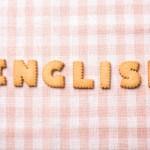 赤ちゃんに英語を教える効果はある?いつから始める?聞き流しは有効?