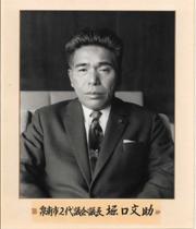 02_horiguti 堀口文助.jpg