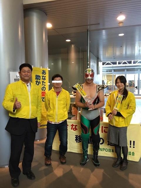15095647_修正 西川&獅子座&デルフィン.jpg