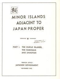 194611Map0_thumb外務省作 北方領土地図 表紙.jpg