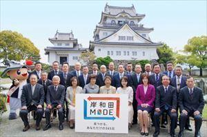 2017.4 岸和田市議会_R.jpg