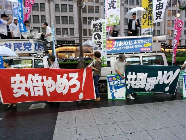 2017.7.9 丸井野党6党.jpg