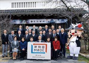 2018.1 岸和田市議会_R.jpg
