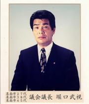 27_horiguti 堀口武視若いとき.jpg
