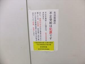 DSCF6318_R.JPG