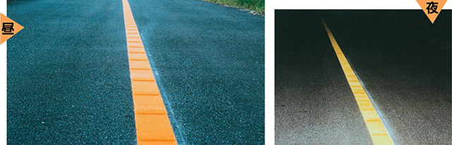 リブ式高輝度路面標示材(凸凹線).jpg
