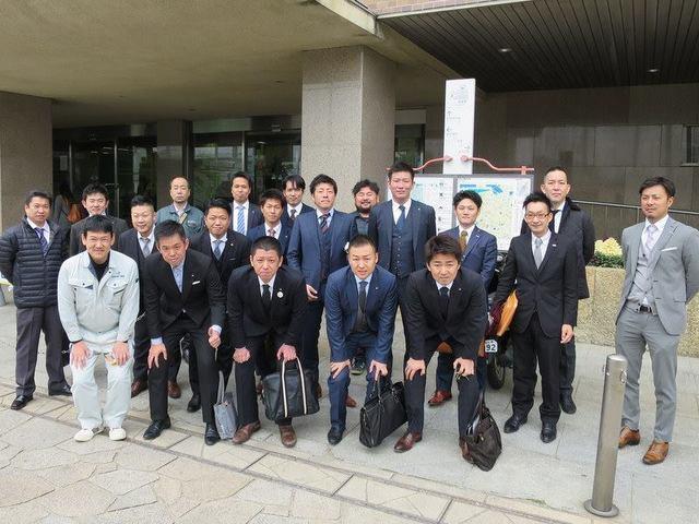 岸和田青年会議所.jpg