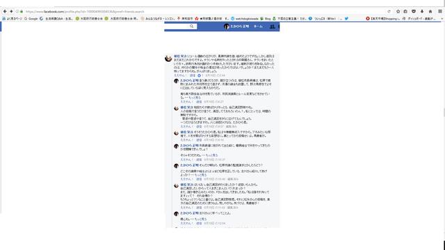 植松FB.png