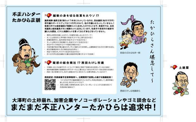 見つめる岸和田 12号.jpg