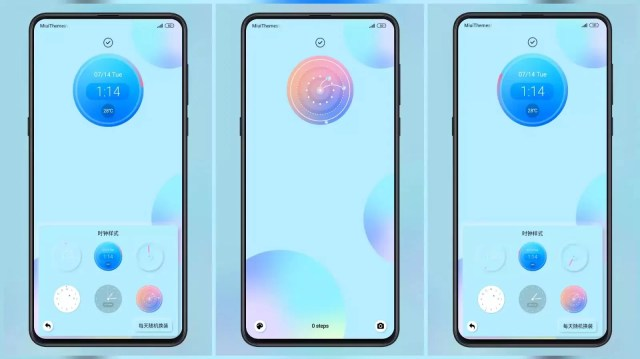 Circle circle MIUI 11 Theme | Changeable Clock Widget on desktop and lock screen
