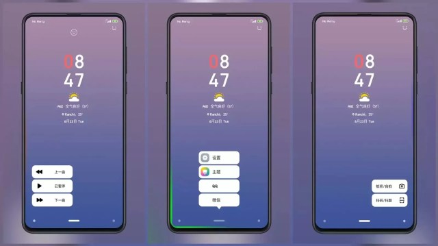 Like Awesome simplest Third Party MIUI Themes for MIUI 11 and MIUI 12