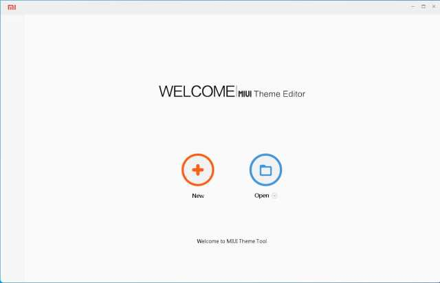 MIUI Theme Editor v12 with English UI