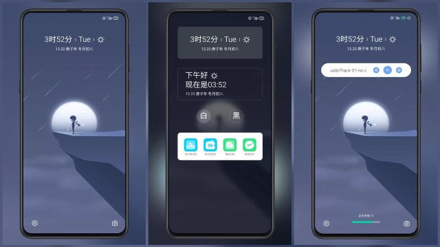 Lihong-MIUI-Theme-for-Xiaomi-Redmi-POCO-Devices-with-Amazing-Icons