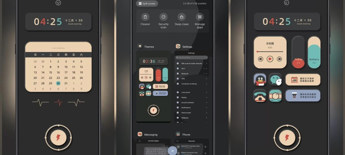 New-mimicry-heals-vintage-tones-MIUI-Theme-with-multi-function-Lock-Screen