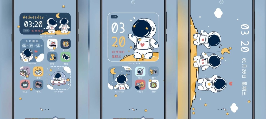 Space-astronaut-MIUI-Theme-3-Different-Lock-Screen-with-Effects